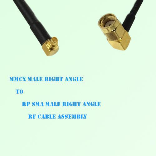 MMCX Male Right Angle to RP SMA Male Right Angle RF Cable Assembly