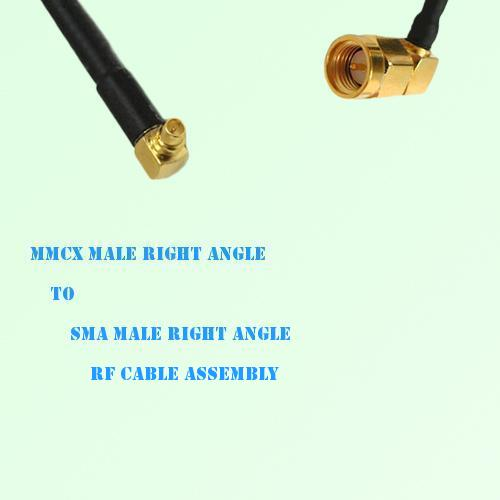 MMCX Male Right Angle to SMA Male Right Angle RF Cable Assembly