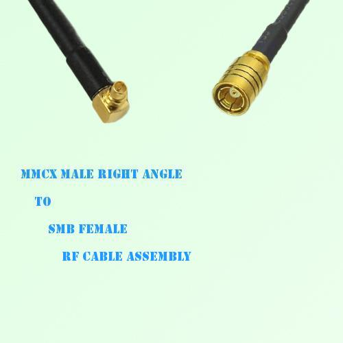 MMCX Male Right Angle to SMB Female RF Cable Assembly