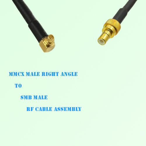 MMCX Male Right Angle to SMB Male RF Cable Assembly
