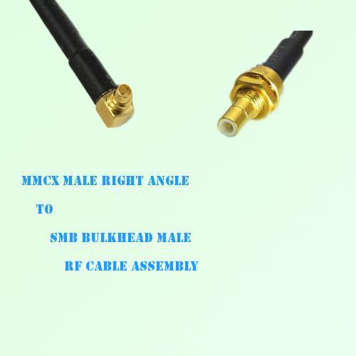 MMCX Male Right Angle to SMB Bulkhead Male RF Cable Assembly