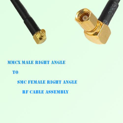 MMCX Male Right Angle to SMC Female Right Angle RF Cable Assembly