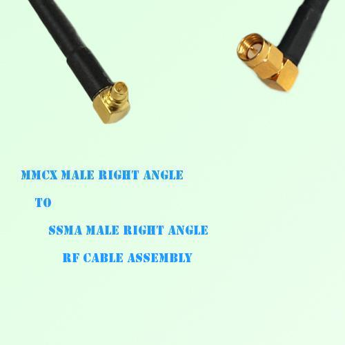 MMCX Male Right Angle to SSMA Male Right Angle RF Cable Assembly