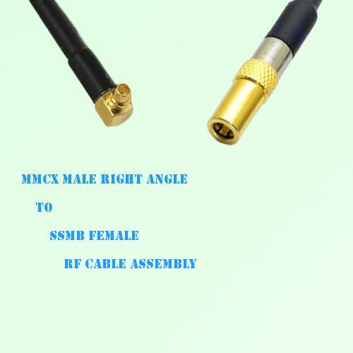MMCX Male Right Angle to SSMB Female RF Cable Assembly