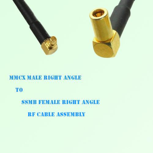 MMCX Male Right Angle to SSMB Female Right Angle RF Cable Assembly