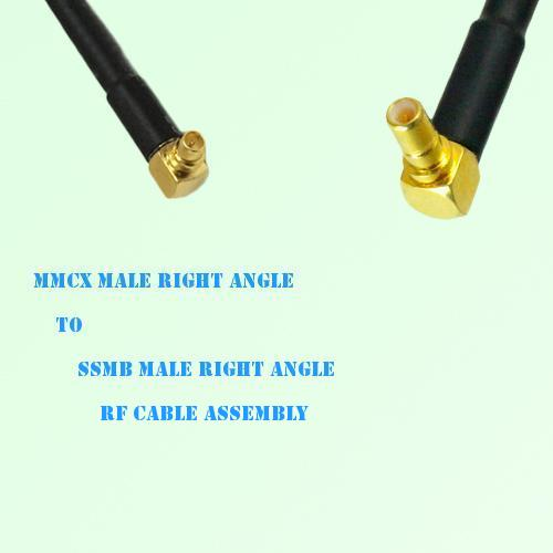 MMCX Male Right Angle to SSMB Male Right Angle RF Cable Assembly