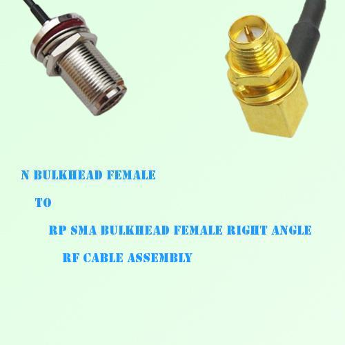 N Bulkhead Female to RP SMA Bulkhead Female R/A RF Cable Assembly