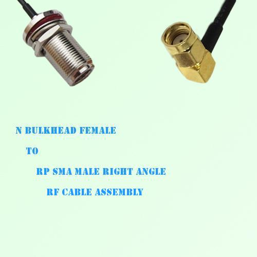 N Bulkhead Female to RP SMA Male Right Angle RF Cable Assembly