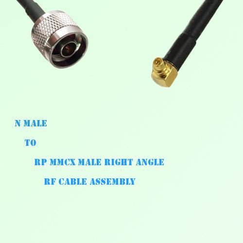 N Male to RP MMCX Male Right Angle RF Cable Assembly