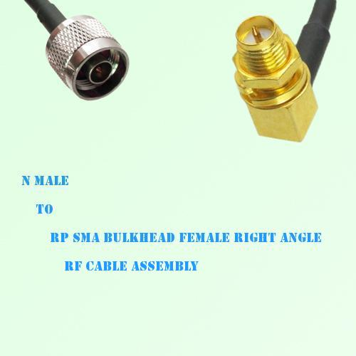 N Male to RP SMA Bulkhead Female Right Angle RF Cable Assembly