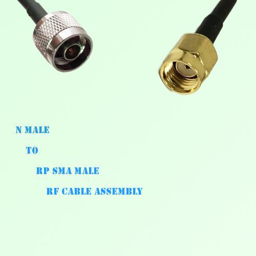N Male to RP SMA Male RF Cable Assembly