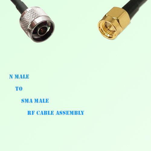 N Male to SMA Male RF Cable Assembly