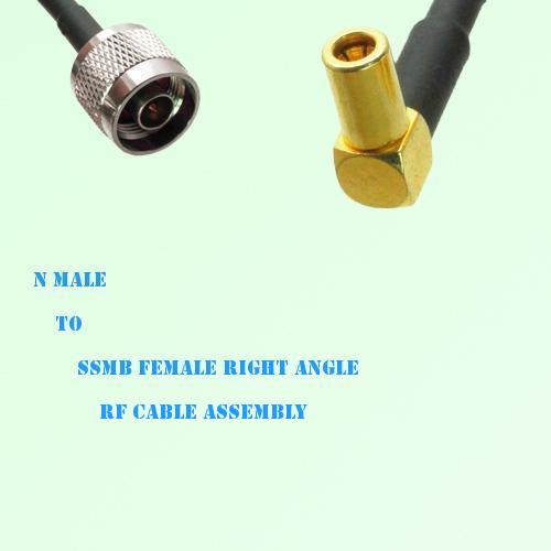 N Male to SSMB Female Right Angle RF Cable Assembly