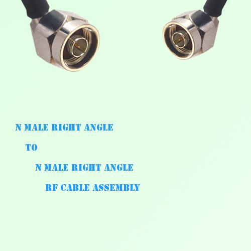 N Male Right Angle to N Male Right Angle RF Cable Assembly