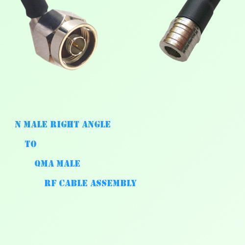 N Male Right Angle to QMA Male RF Cable Assembly