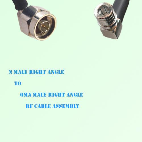 N Male Right Angle to QMA Male Right Angle RF Cable Assembly