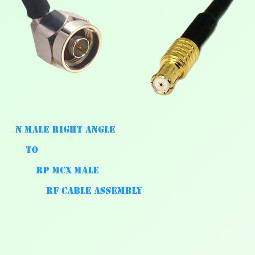 N Male Right Angle to RP MCX Male RF Cable Assembly