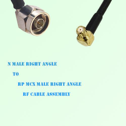 N Male Right Angle to RP MCX Male Right Angle RF Cable Assembly