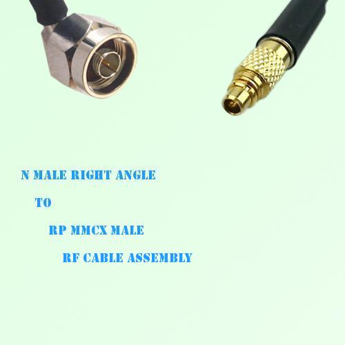 N Male Right Angle to RP MMCX Male RF Cable Assembly