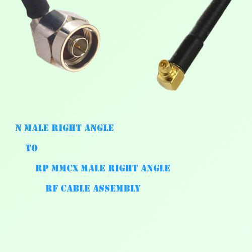 N Male Right Angle to RP MMCX Male Right Angle RF Cable Assembly