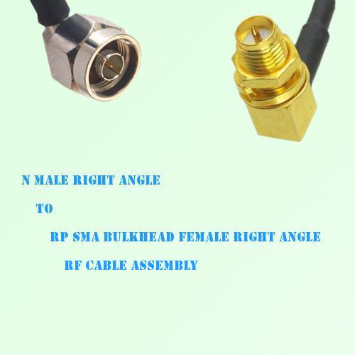 N Male R/A to RP SMA Bulkhead Female R/A RF Cable Assembly