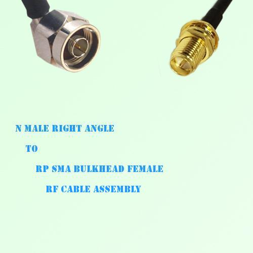 N Male Right Angle to RP SMA Bulkhead Female RF Cable Assembly