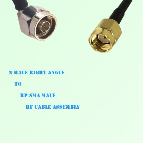 N Male Right Angle to RP SMA Male RF Cable Assembly