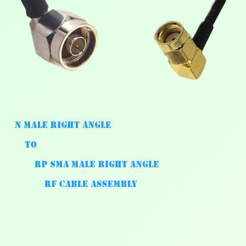 N Male Right Angle to RP SMA Male Right Angle RF Cable Assembly