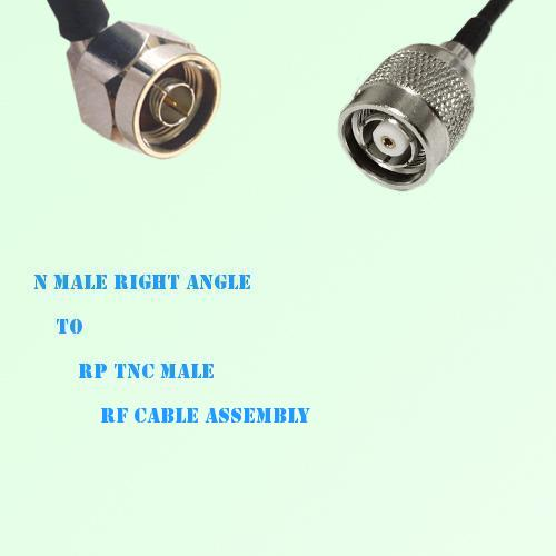N Male Right Angle to RP TNC Male RF Cable Assembly