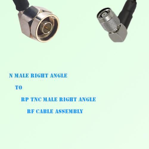 N Male Right Angle to RP TNC Male Right Angle RF Cable Assembly
