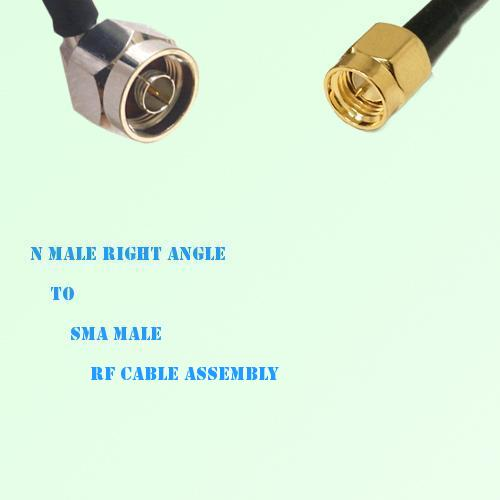 N Male Right Angle to SMA Male RF Cable Assembly
