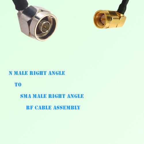 N Male Right Angle to SMA Male Right Angle RF Cable Assembly