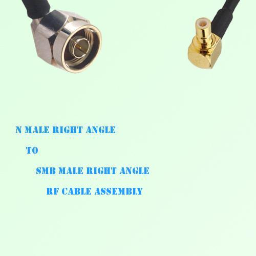N Male Right Angle to SMB Male Right Angle RF Cable Assembly