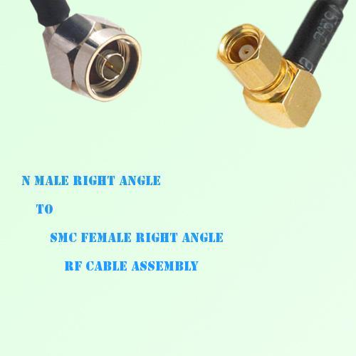 N Male Right Angle to SMC Female Right Angle RF Cable Assembly