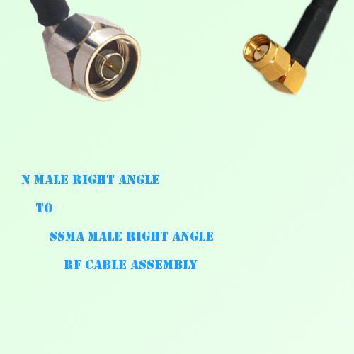 N Male Right Angle to SSMA Male Right Angle RF Cable Assembly