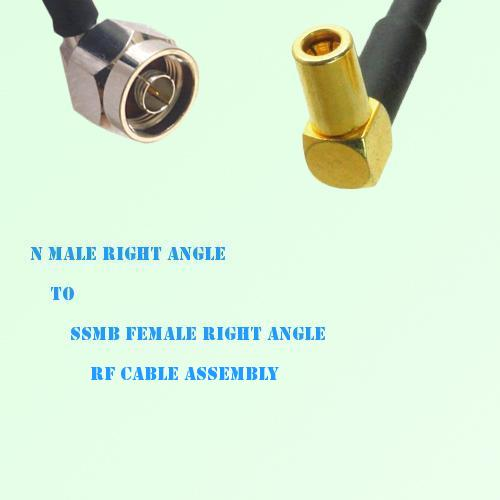 N Male Right Angle to SSMB Female Right Angle RF Cable Assembly