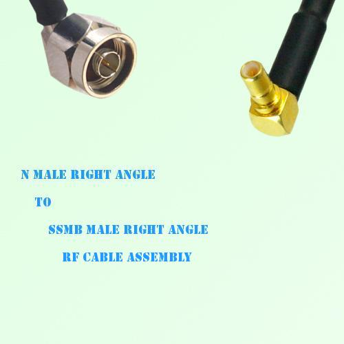 N Male Right Angle to SSMB Male Right Angle RF Cable Assembly