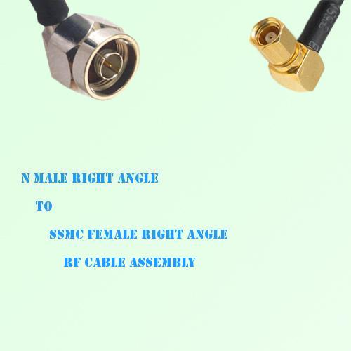 N Male Right Angle to SSMC Female Right Angle RF Cable Assembly