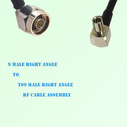 N Male Right Angle to TS9 Male Right Angle RF Cable Assembly