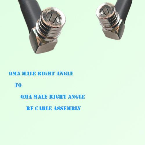 QMA Male Right Angle to QMA Male Right Angle RF Cable Assembly