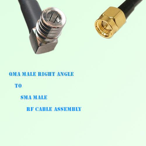 QMA Male Right Angle to SMA Male RF Cable Assembly