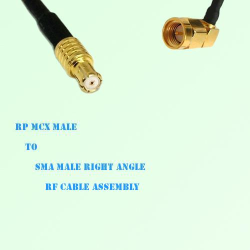 RP MCX Male to SMA Male Right Angle RF Cable Assembly