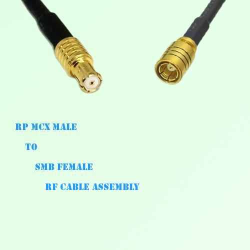 RP MCX Male to SMB Female RF Cable Assembly