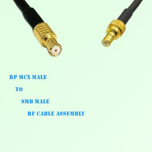 RP MCX Male to SMB Male RF Cable Assembly
