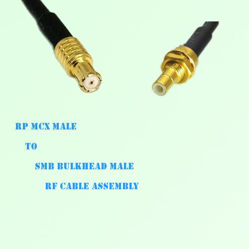 RP MCX Male to SMB Bulkhead Male RF Cable Assembly