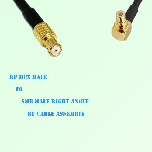 RP MCX Male to SMB Male Right Angle RF Cable Assembly