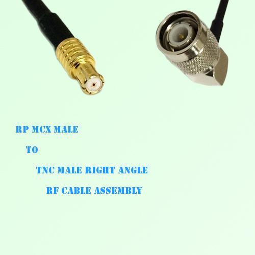 RP MCX Male to TNC Male Right Angle RF Cable Assembly