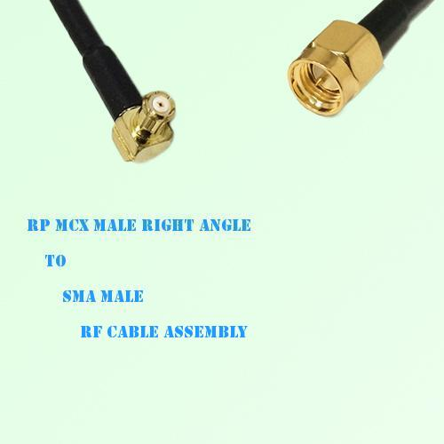 RP MCX Male Right Angle to SMA Male RF Cable Assembly