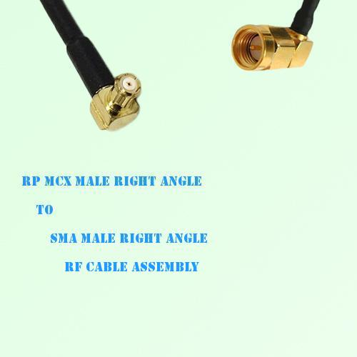 RP MCX Male Right Angle to SMA Male Right Angle RF Cable Assembly
