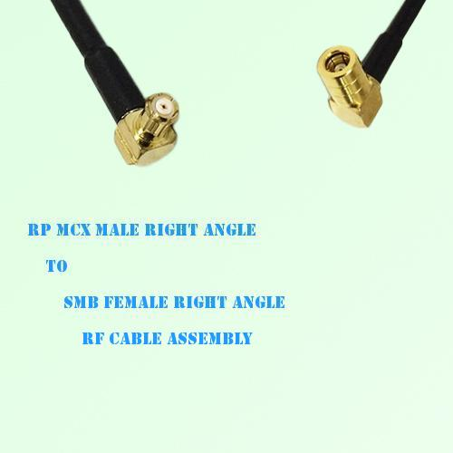 RP MCX Male Right Angle to SMB Female Right Angle RF Cable Assembly